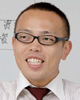 玉田 洋昭講師