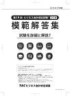 boki_zenkei_mohan_image.jpg