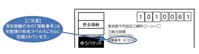 2020_1jimosi_mosikomi07.jpg