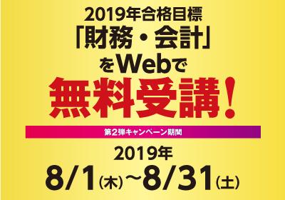 2020_banner_30thcp-02_soukizaimu.jpg