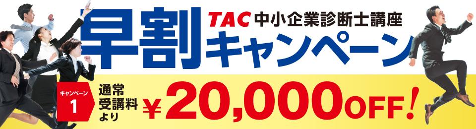 2021_st_hayawari-02_banner_950.jpg