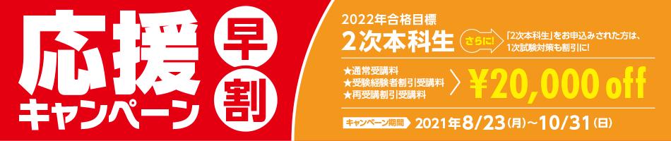 2022_ouen-2hon_950_200.png