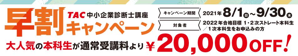 2022_sr_hayawari02_950.jpg