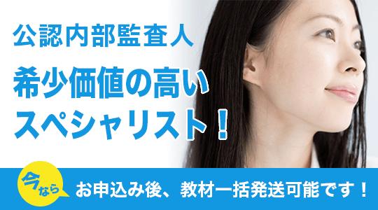 無料講座説明会!!