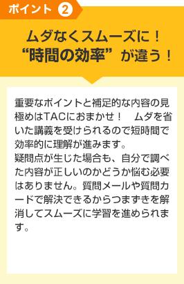 医療事務通信イメージ3