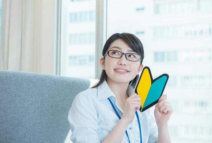 未経験からの医療事務 求人の探し方と就職活動のコツ
