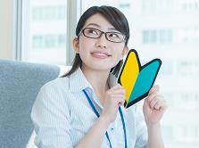 未経験からの医療事務 求人の探し方と就職活動のコツ [準備編 (1)規模と診療科の違い]