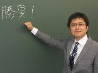 藤澤 大輔 講師
