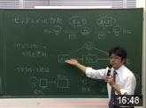 藤澤 講師