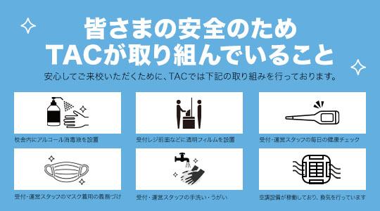 IC_banner.jpg
