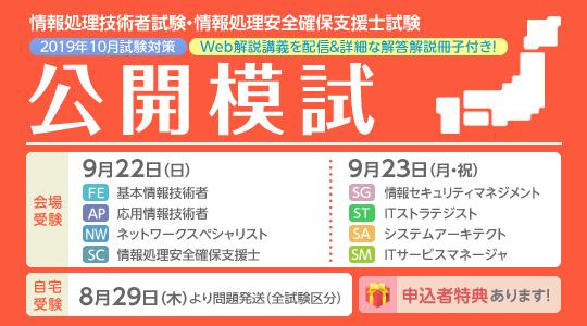 banner_joho107.png