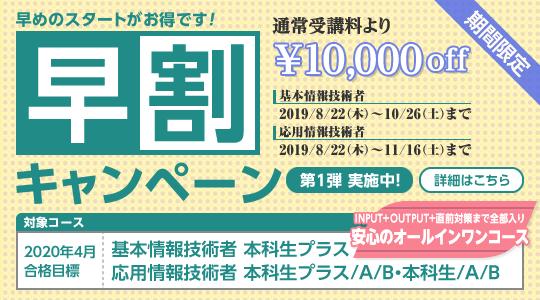 banner_joho108.png
