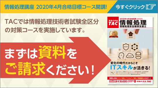 banner_joho110.png