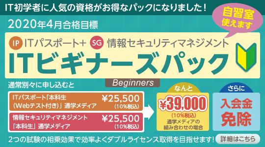 banner_joho112.png