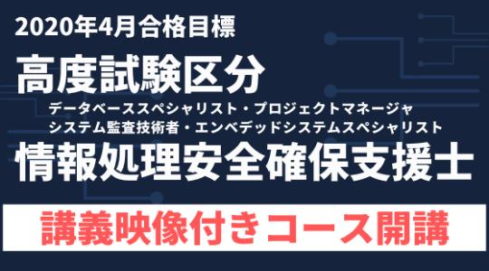 banner_joho122.png