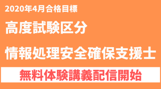 banner_joho123.png
