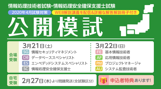 banner_joho124.png