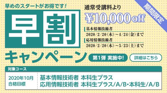 banner_joho125.png