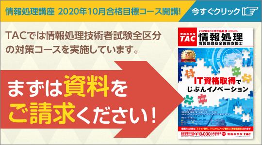 banner_joho127.png