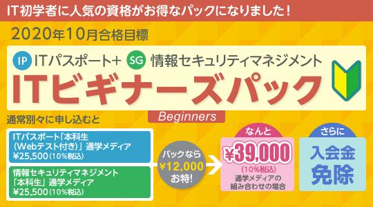 banner_joho128.png