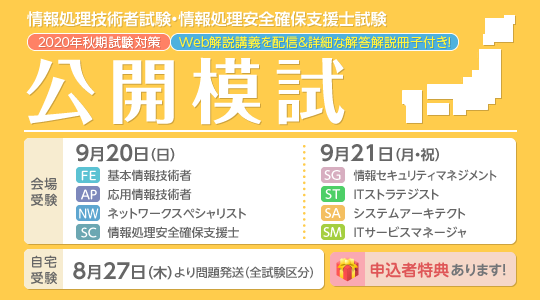 banner_joho139.png