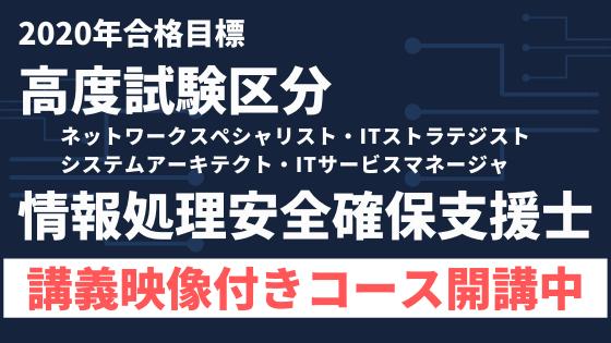 banner_joho140.png