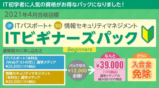 banner_joho144.png