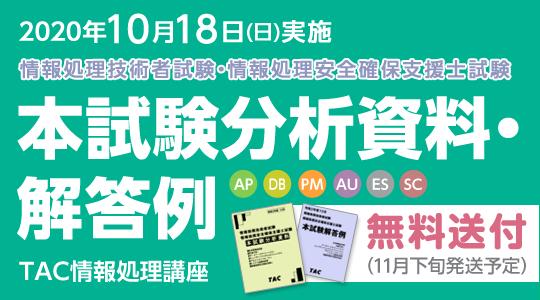 banner_joho146.png