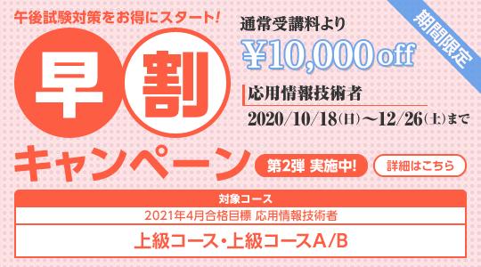 banner_joho148.png