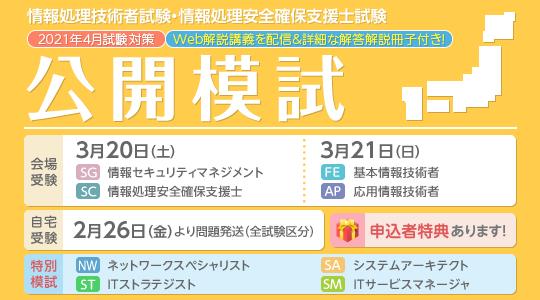 banner_joho64.png