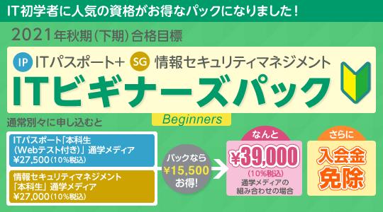 banner_joho153.png