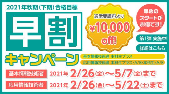 banner_joho155_n.png