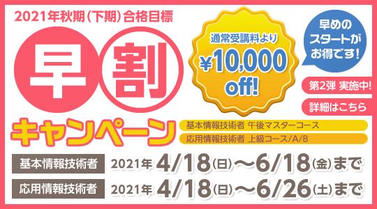 banner_joho159.png