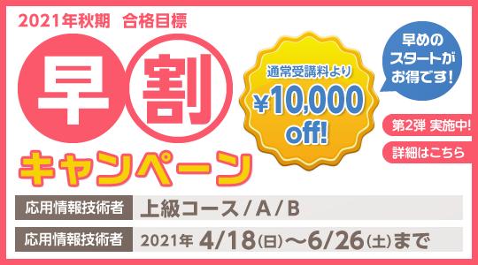 banner_joho161.png
