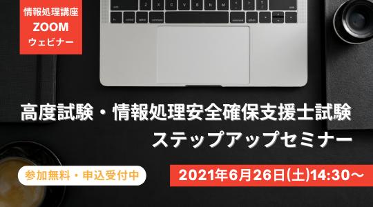 banner_joho162.png