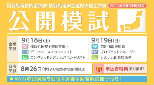 banner_joho163.png
