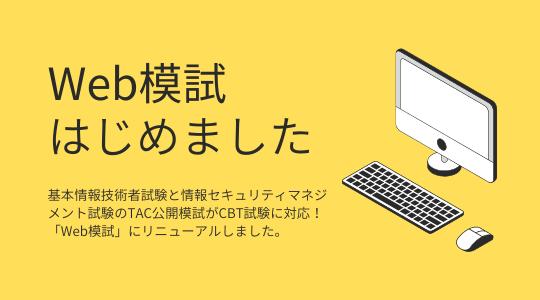 banner_joho164.png
