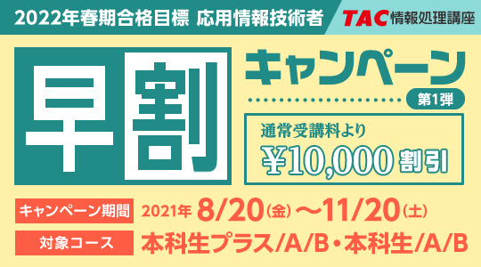 banner_joho166.png