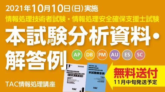 banner_joho168.png
