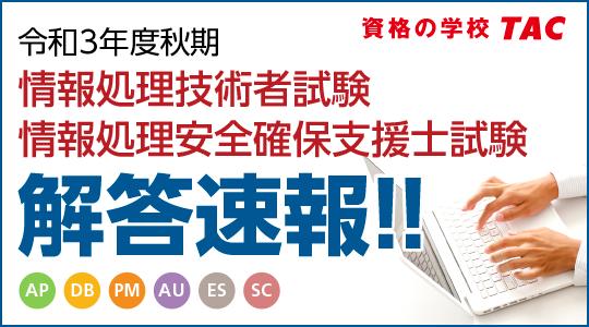 banner_joho169.png