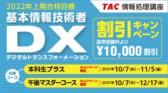 banner_joho171.png
