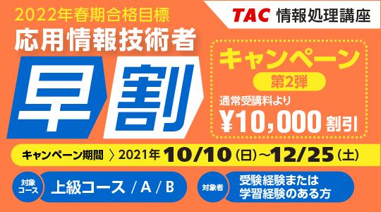 banner_joho174.png