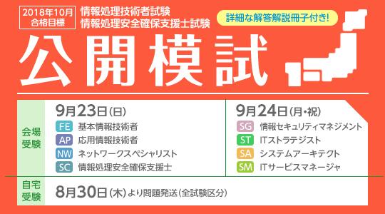banner_joho73.png