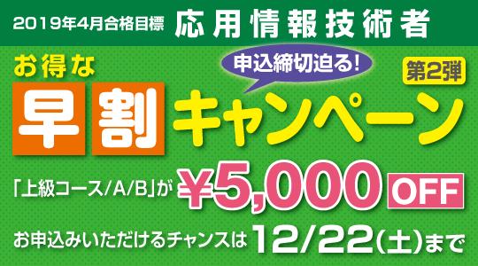 banner_joho86.png