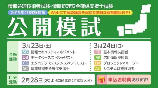 banner_joho90.png