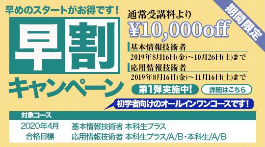 banner_joho92.png