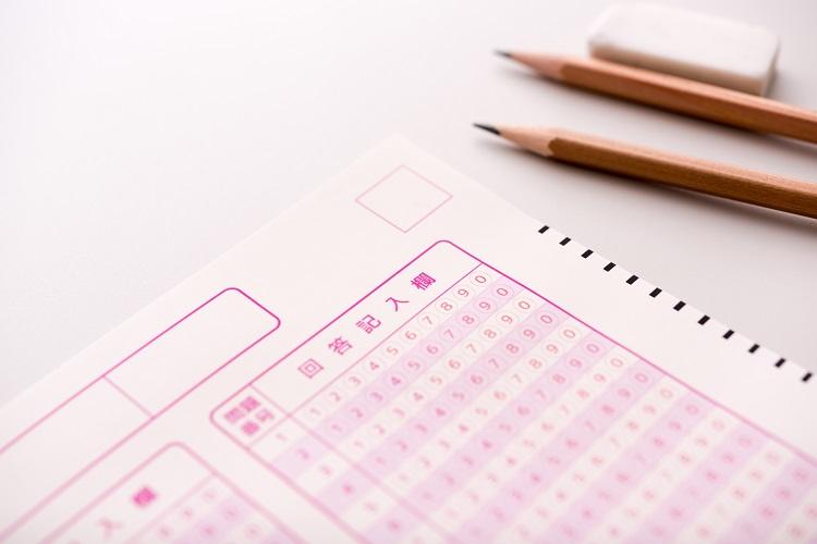公認会計士試験の難易度と合格率を徹底解説|資格の学校TAC[タック]