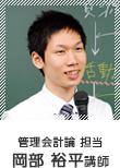 lecturer2.jpg