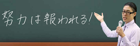 宮前伸司講師