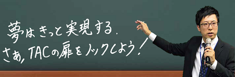 奥田恭央講師